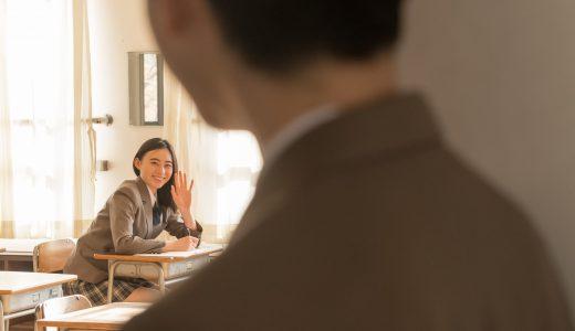 女子校に通っていたときに出会った担任教師との禁断の恋愛