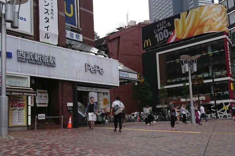 西武新宿駅前