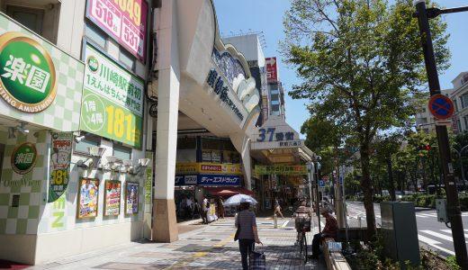 川崎での出会いはどこで探す?|18歳短大生はゲットできるか?