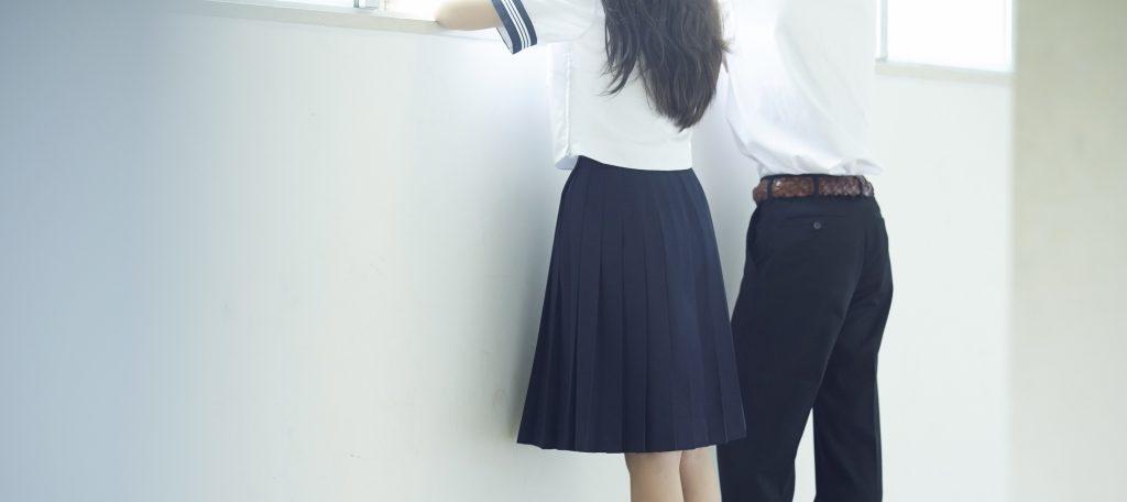 中学生カップル