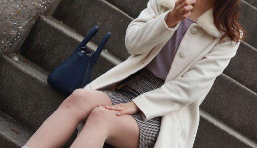 40代でも出会い系サイトで女子大生と出会えますか?