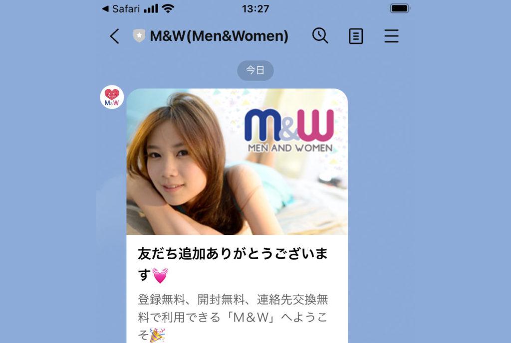 M&W MEN AND WOMEN