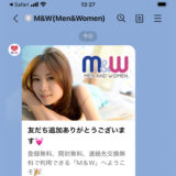 M&W MEN AND WOMEN