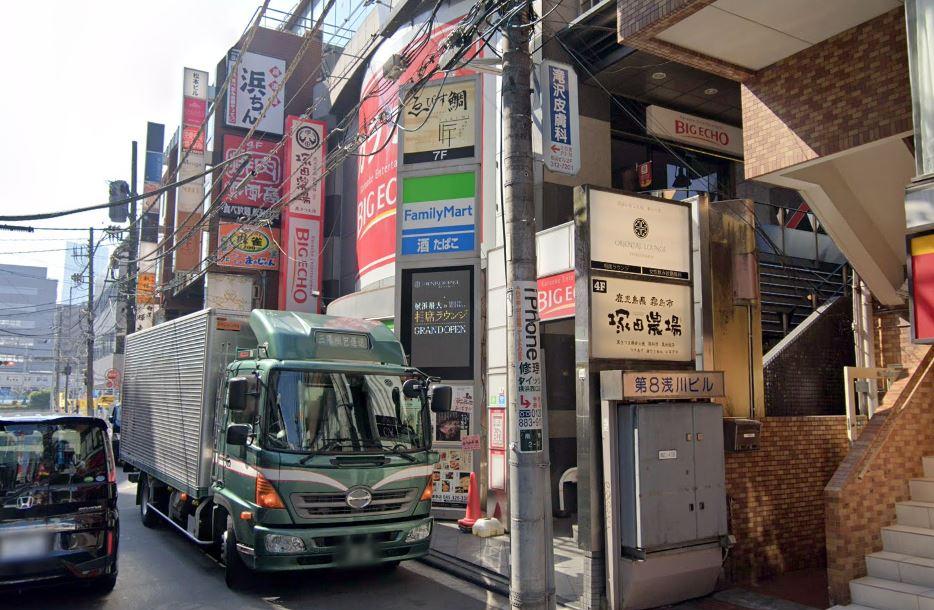 オリエンタルラウンジ横浜