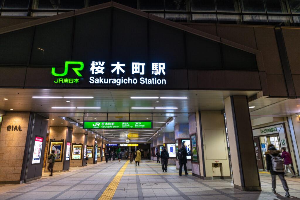 横浜桜木町